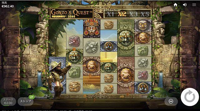 カスモ独占 Gonzo's Quest Megawaysリリース記念キャンペーンとは?