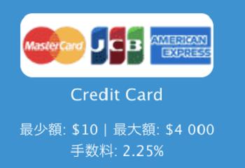 ベラジョンカジノの入金方法にアメックスカード(AMEX CARD)が登場