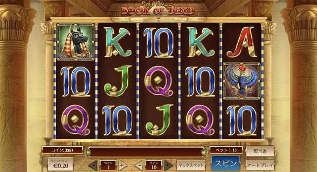 ビットカジノでもらえるお盆フリースピンのゲームは?
