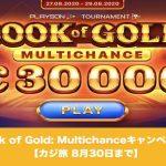 【8月30日まで】カジ旅でBook of Gold: Multichanceキャンペーン