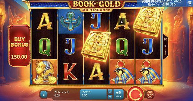 カジ旅のBook of Gold: Multichanceスロットキャンペーンとは?