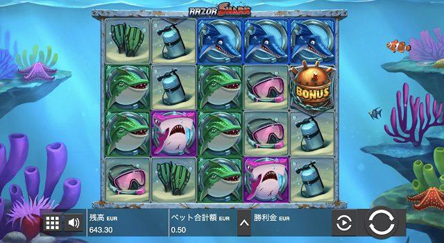 Razor Sharkとはどんなスロットか?