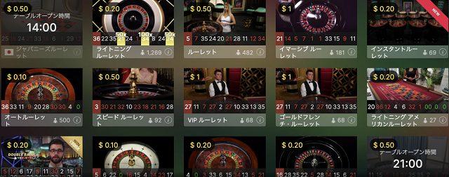 クイーンカジノの一撃突破、炎の一点賭けルーレットキャンペーンとは?