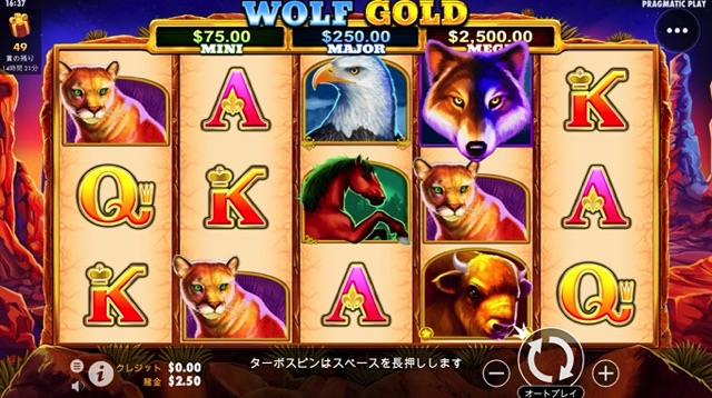 Wolf Gold(Pragmatic Play)8月ランキング9位 ラッキーニッキー
