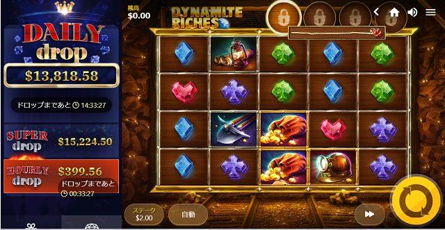 ラッキーカジノのデイリージャックポットとは?