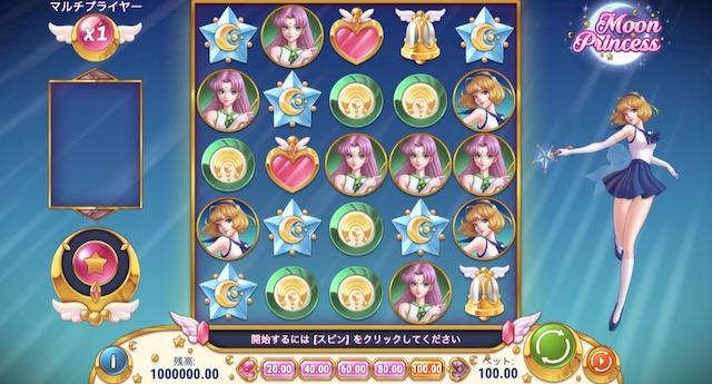 チェリーカジノの日本限定ムーンプリンセススロットトーナメントとは?