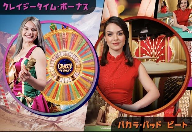 ギャンボラとラッキーカジノで開催されるライブカジノウィークエンドキャンペーンとは?