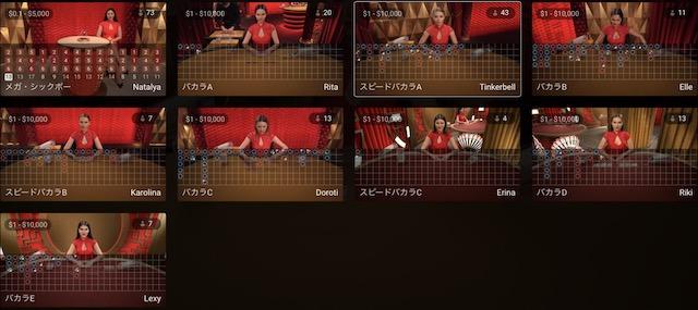 PRAGMATIC PLAYのライブバカラテーブル情報 │カジノデイズ
