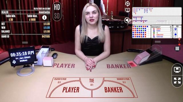 SUPER SPADE GAMES(スーパースペードゲームズ)のライブバカラテーブル情報 │カジノデイズ