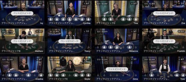PRAGMATIC PLAYのライブブラックジャックテーブル情報 │カジノデイズ