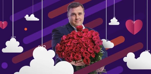 ビットカジノの把瑠都のバレンタインキャンペーン2021とは?