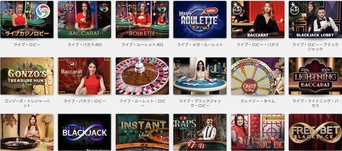 ミスティーノの2021年5月のライブカジノ抽選会キャンペーンとは?