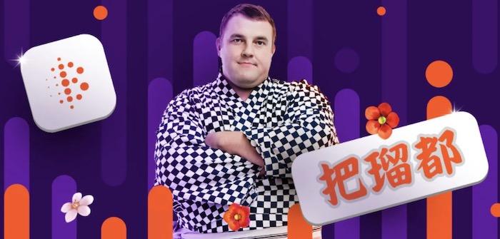ビットカジノの今週のゲームでフリースピンキャンペーンとは?