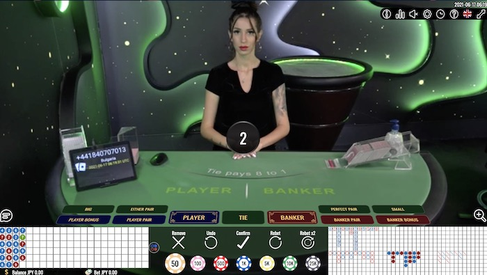 トムホルン社(Tom horn)のライブバカラテーブル情報 │ボンズカジノ