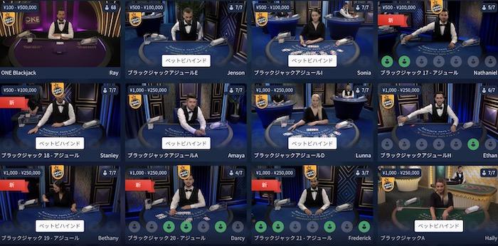 プラグマティックプレイ(PRAGMATIC PLAY)のライブブラックジャックテーブル情報 │ボンズカジノ