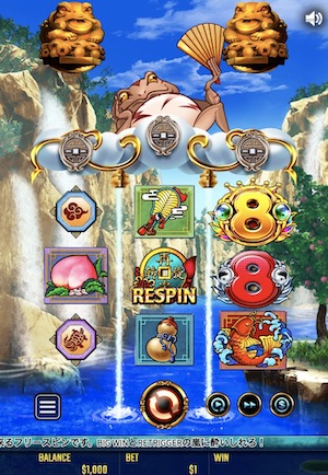 Dreams of Gold(ドリームズ オブ ゴールド)で1,000万円超えのビッグウイン!