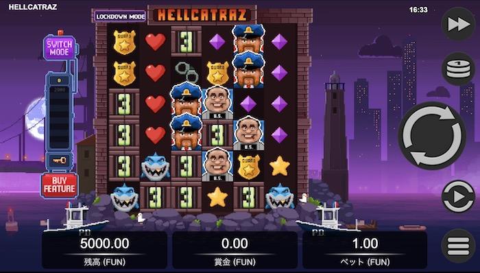 Hellcatraz(ヘルカトライズ)で200万円のビッグウイン