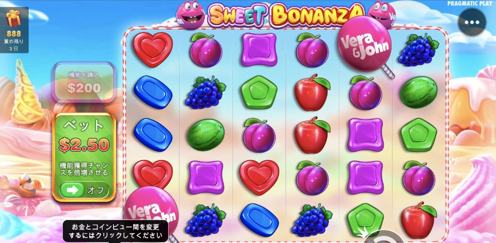 Sweet Bonanza Verajohn(スィートボナンザ ベラジョン)の基本スペックや平均ペイアウト率は?