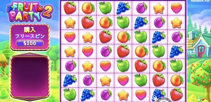 フルーツパーティー2(Fruit Party 2)│フリースピン購入可能おすすめスロット