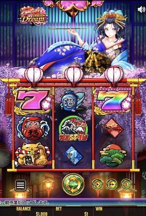 花魁Dream(花魁ドリーム)で500万円のビッグウイン!