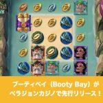 ブーティベイ(Booty Bay)がベラジョンカジノで先行リリース!