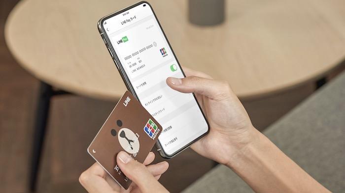 JCBカード系列のLine Payプリペイドカードならベラジョンカジノに入金できる