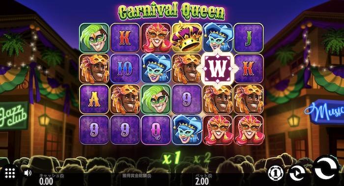 カーニバルクィーン(Carnival Queen)│ベラジョンカジノの面白いスロットゲーム