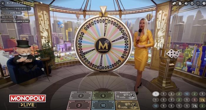 チェリーカジノのモノポリーライブで入金ボーナスキャンペーンとは?