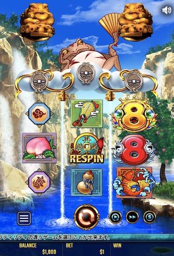 金蛙神 ドリーム オブ ゴールド(Dreams of Gold)│ベラジョンカジノの面白いスロットゲーム