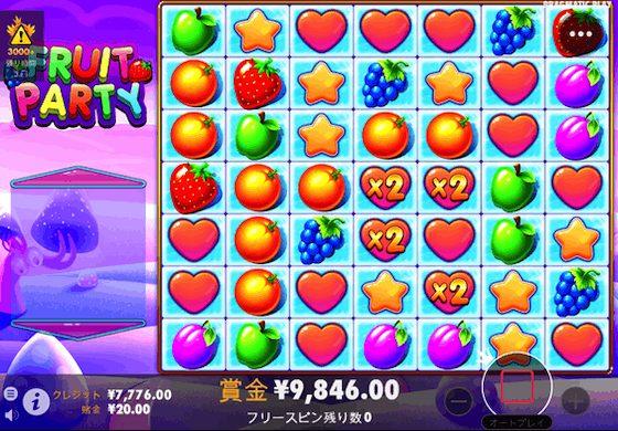 Fruit Party(フルーツパーティー) 100万円でフリースピン購入可能ランキング2位