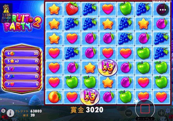 Fruit Party 2(フルーツパーティー2) 100万円でフリースピン購入可能ランキング3位