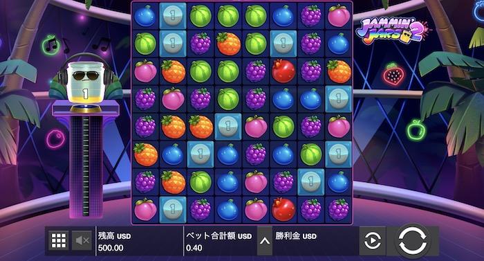 ジャミンジャーズ2(Jammin Jars2)│ベラジョンカジノの面白いスロットゲーム