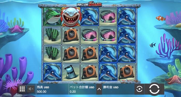 レザーシャーク(Razor Shark)│ベラジョンカジノの面白いスロットゲーム