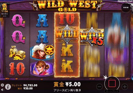 Wild West Gold(ワイルド ウエスト ゴールド) 100万円でフリースピン購入可能ランキング4位