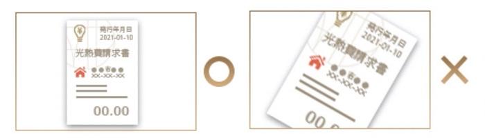 遊雅堂のアカウント認証方法 住所確認書類の提出