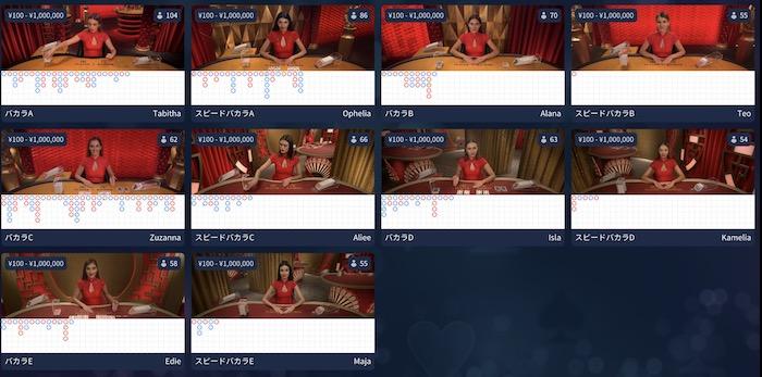プラグマティックプレイ社(PRAGMATIC PLAY)のライブバカラテーブル情報 │遊雅堂