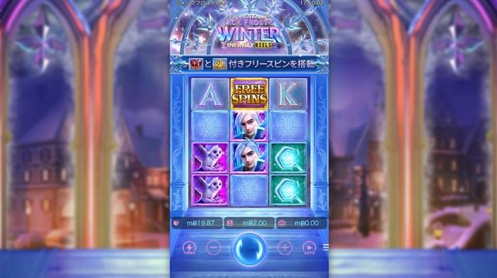 Jack Frost's Winter(ジャック フロスツ ウインター)│ハイボラスロット第8位