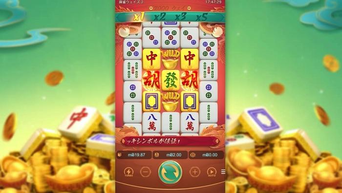 Mahjong Ways 2(マージャン ウェイズ 2)│ハイボラスロット第6位
