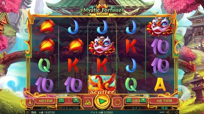 Mystic Fortune Deluxe(ミスティック フォーチュン デラックス)│ハイボラスロット第3位