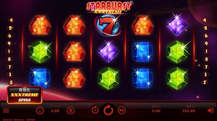 Starburst XXXtreme(スターバースト エクストリーム)│ハイボラスロット第1位