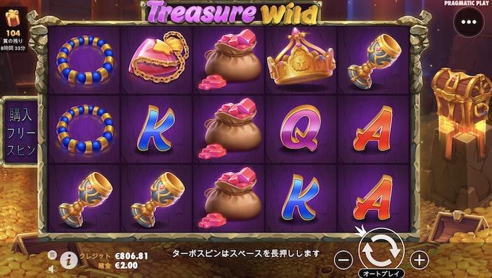 Treasure Wild(トレジャーワイルド)はどんなスロットか?