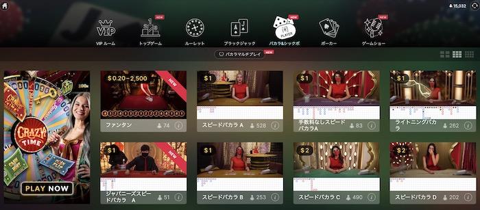 ベラジョンカジノで億万長者になった日本人プレイヤーがいる!