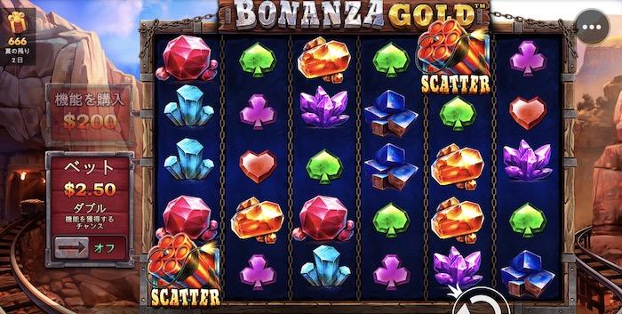 ボナンザゴールド(Bonanza Gold)│クイーンカジノおすすめスロット