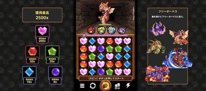 ジェムズ アンド ドラゴンズ ハイパー クラスターズ(Gems and Dragons Hyper Clusters)│クイーンカジノおすすめスロット
