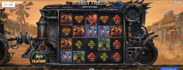 マネートレイン2 (Money Train 2)│クイーンカジノおすすめスロット