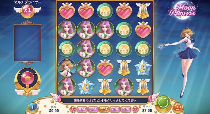 ムーンプリンセス(Moon Princess)│クイーンカジノおすすめスロット